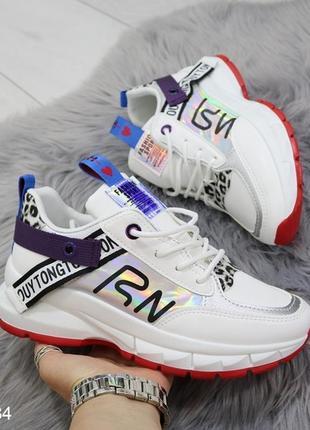 Стильные белые кроссовки с цветными вставками.