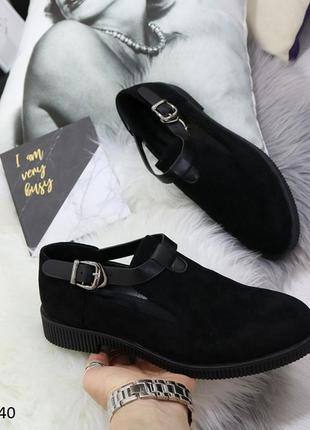 Чёрные замшевые туфли на низком каблуке, чёрные замшевые туфли...