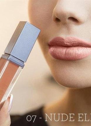 Матовая стойкая жидкая помада aden cosmetics 7 ml 07 к.4083