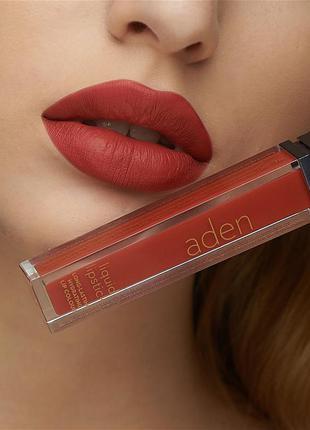 Матовая стойкая жидкая помада aden cosmetics 7 ml 28 к.4083