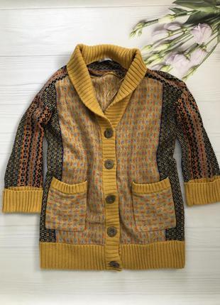 Рижий теплий светр свитер кофта