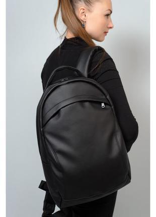 Стильный рюкзак sambag