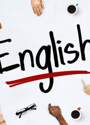 Репетитор английского языка для деток