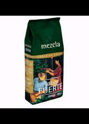 Кава в зернах 1кг