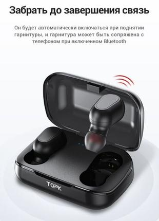 Беспроводные наушники TOPK F22 bluetooth-наушники