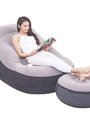 Надувной диван AIR SOFA.