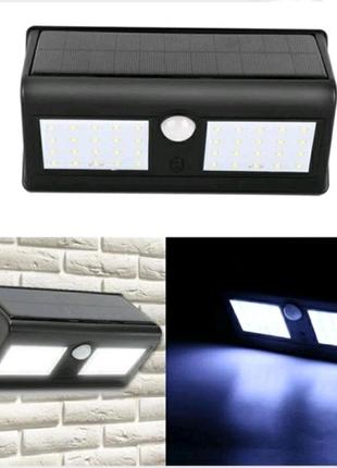 Двойной светильник с датчиком движения Solar Motion Sensor Light