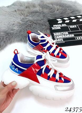 Массивные кроссовки в стиле balenciaga,сине красные кроссовки ...