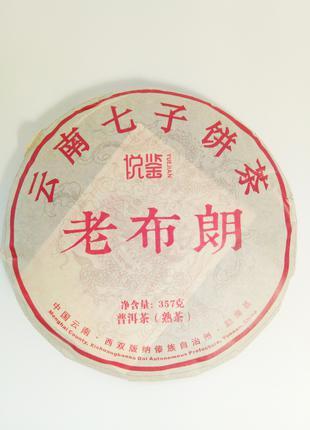 Китайский чай Шу Пуэр Menghai Brown Mountain 357 грамм, сбор 2006