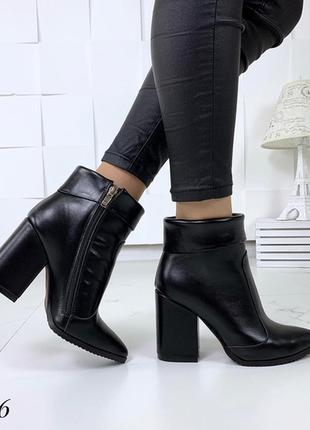 Чёрные кожаные ботильоны на каблуке, демисезонные ботинки из н...