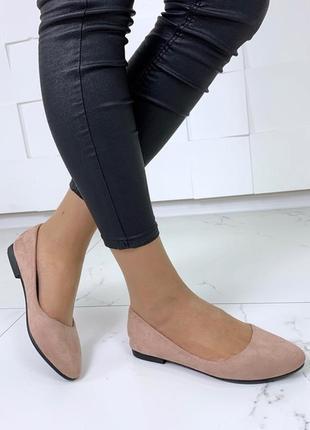 Пудровые замшевые балетки, пудровые замшевые туфли на низком х...