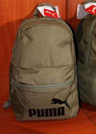 Рюкзак puma оригінал наплічник nike adidas under armour