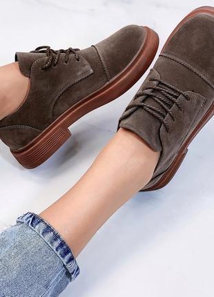 Замшевые туфли на низком ходу, замшевые туфли оксфорды.