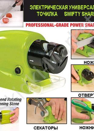 Мощная электрическая Ножеточка Swifty Sharp, электрическая точилк