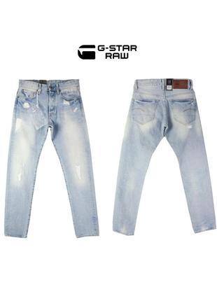 Мужские джинсы g-star raw оригинал
