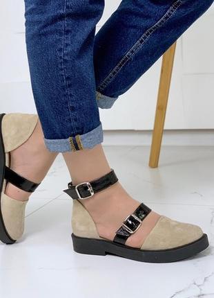 Замшевые бежевые туфли на низком ходу,туфли из натуральной зам...