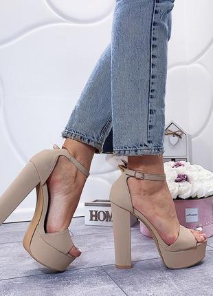 Шикарные бежевые босоножки на высоком каблуке,нюдовые босоножки.