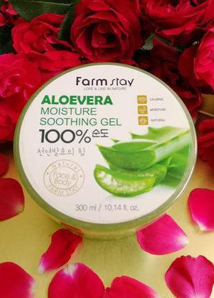 Гель с экстрактом алоэ вера, farmstay, moisture soothing gel a...