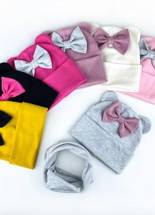 Комплект шапочка и хомут ,много расцветок ,на 1,5-3годика