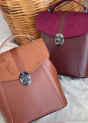 сумка рюкзак богато кольорів