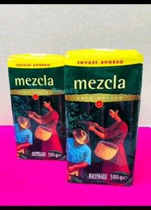 Кава мелена Hacendado