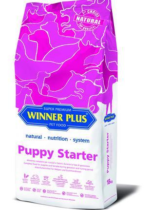 WINNER PLUS - Сухий корм для цуценят від 3-х тижнів(18 кг)