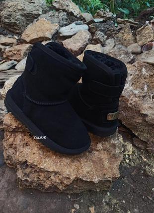 Черные ботинки угги сапоги ugg