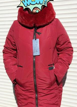 Женская куртка-пуховик зимняя удлиненная