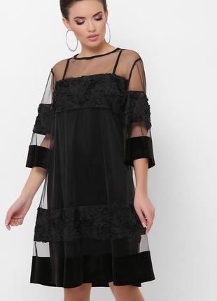 Нарядное двойное платье больших размеров