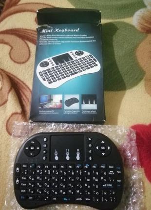 Беспроводная мини клавиатура для SMART TV