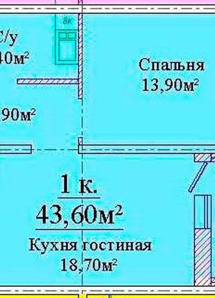 Предлагается к продаже однокомнатная квартира
