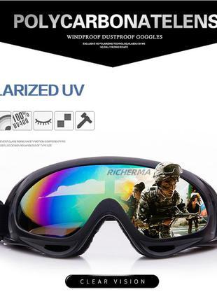 Лыжная маска горнолыжные очки защита от uv v5