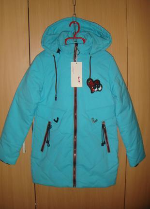Демисезонная куртка на рост 134\140 см