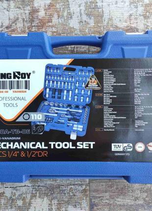 Набор инструментов профессиональный King Roy 110 предметов 110MDA