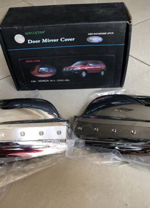 Хром накладки на боковые зеркала Honda CR-V (2002-2006)