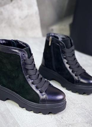 Ботинки из натуральной замши кожи