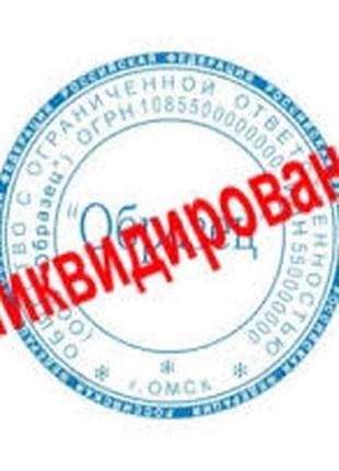 Ликвидация ЧП в Днепре, Запорожье (недорого)