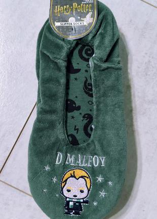 Тапочки следы гарри поттер, женские тапочки d.malfoy