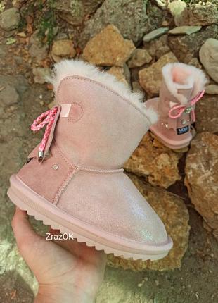 Sale! пудровые розовые угги ботинки сапоги