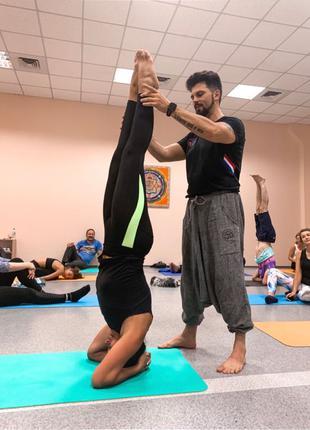 Набор на индивидуальные занятия по йоге в Харькове, Проспект Гага