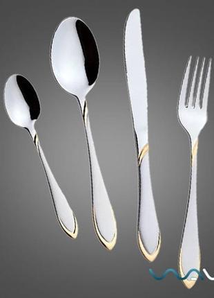 Набор столовых приборов mr1514/предметов/ножи/вилки/ложки