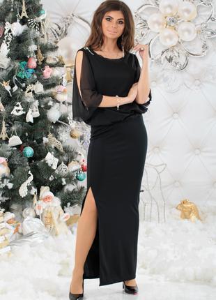 Платье вечернее длинное в пол с высоким разрезом черного цвета