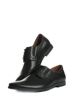 Мужские кожаные классические туфли