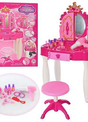 Игровое трюмо Маленькая кокетка Limo Toy 661-21, стульчик, зеркал