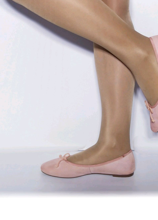 Замшевые туфли в пудровом цвете