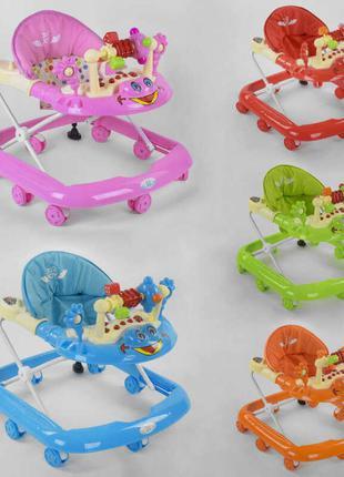 Ходунки детские JOY Toy 528, свет, звук, от 6 месяцев, блокировка