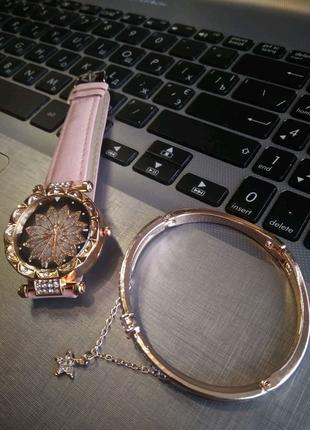 Женские часы с милым браслетом