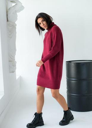 Платье-реглан с хомутом крупной вязки ♡