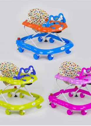 Ходунки детские JOY Toy 5211 звук, регулировка сиденья