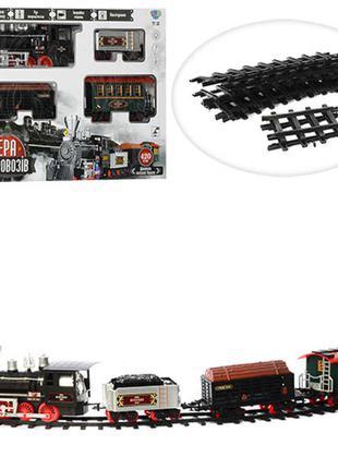 Детская железная дорога 701830 RYY 126 длина 420 см, дым, музыка